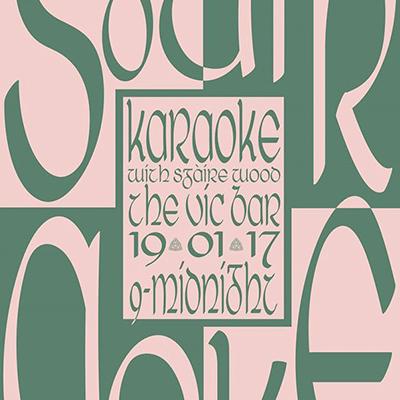 Sgàiraoke - Karaoke Night