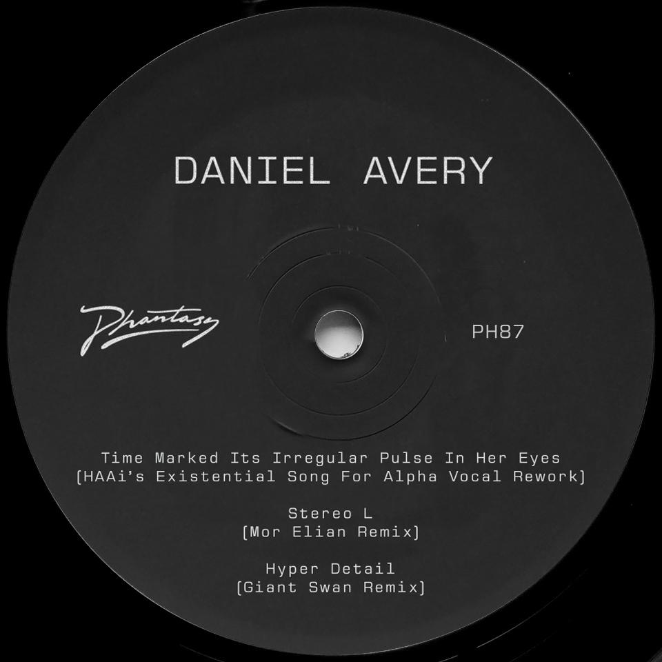 Daniel Avery - Song For Alpha Remixes Bundle - Daniel Avery