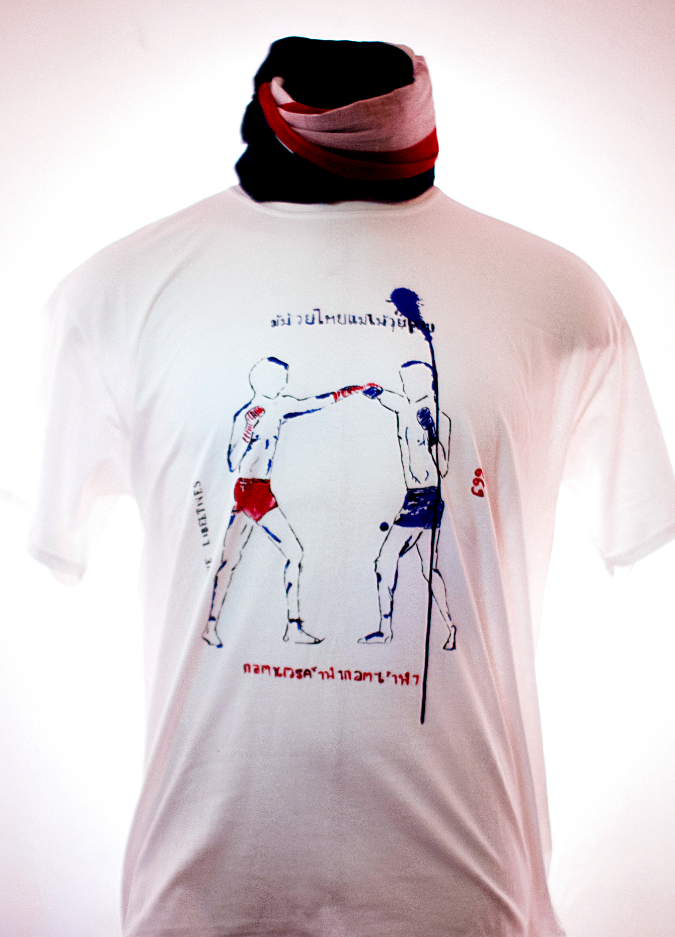 Thai Boxer T-Shirt (SALE) - The Libertines